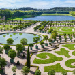 L'Orangerie garden in Versailles. Paris, France — Stock Photo