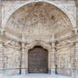 Stock Photo: Door of Cathedral