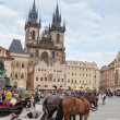 Tourist carriage in Prague — Stock Photo