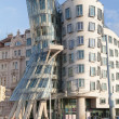 Dancing houses in Prague, Czech Republic — Stock Photo