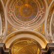 Stock Photo: Dome in Wiener Musikverein.