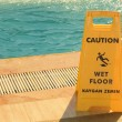 Caution wet floor — Stock Photo #34459425