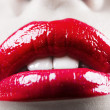 Female lips. Very shallow depth of field. — Stock Photo