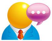Komunikat dla użytkownika — Zdjęcie stockowe
