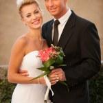 Portrait of bride and groom — Stock Photo #32630293