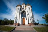 All Saints Church in Russia, Volgograd — Stock Photo