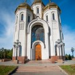 Stock Photo: All Saints Church in Russia