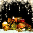 Christmas Decorations background — Stock Photo #14912663