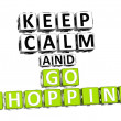 3D Keep Calm And Go Shopping Button Click Here Block Text — Stock Photo #17608389