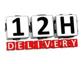 3D Twelve Hour Delivery Button Click Here Block Text — Stock Photo