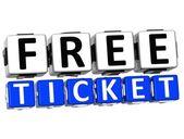 3D Free Ticket Button Click Here Block Text — Stok fotoğraf