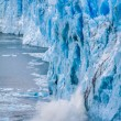 View of the magnificent Perito Moreno glacier, patagonia, Argentina. — Stock Photo