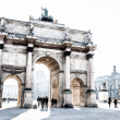 Arch of Triumph on Charles De Gaulle square. Paris, France — Stock Photo #18606687