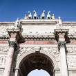 Arch of Triumph on the Charles De Gaulle square. Paris, France - Stock Photo
