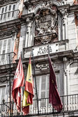 Detail of a decorated facade and balconies at the Palza Mayor, Madrid, Spain. — Stock Photo