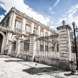 The Royal Palace of Aranjuez. Madrid (Spain) - Stock Photo