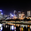 Melbourne at night — Stock Photo