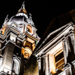 Cathedral Cartagena de Indias and Temple of Siglo Colombia Cartagena historic architecture — Stock Photo