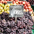Stockfoto: Close up of grapes on market stand in Chile