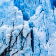 View of the magnificent Perito Moreno glacier, patagonia, Argentina. — Stock Photo #19196623