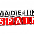 3D Made in Spain button over white background — Stock Photo #19466425