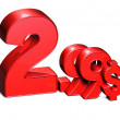 3D Red Special Price USD collection over white background — Stock Photo
