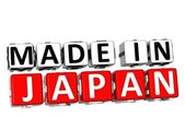 3D Made in Japan button over white background — Stock Photo