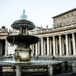 Vatican City, Vatican. Saint Peter's Square is among most popular pilgrimage sites for Roman Catholics. — Stock Photo