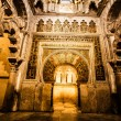 The Great Mosque or Mezquita famous interior in Cordoba, Spain — Stockfoto