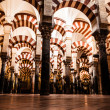 The Great Mosque or Mezquita famous interior in Cordoba, Spain — Stock Photo
