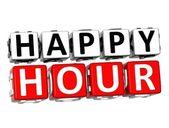 3d happy hour pulsante clicca qui bloccare testo — Foto Stock