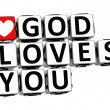 Stock Photo: 3d god loves you button click here block text