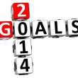 3D Goals 2014 Crossword — Stock Photo #21972281