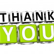 3D Thank You Button Click Here Block Text — Stock Photo #22876668