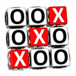 3D Noughts and Crosses Button Click Here Block Text — Stock Photo