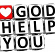 3D God Help You Button Click Here Block Text — Stock Photo
