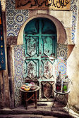 Detail of the beautiful tile mosaic decoration of the at Fez, Morocco. — Stock Photo