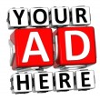 3D Your Ad Here Button Click Here Block Text — Foto Stock #23631389