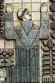Icono religioso. — Foto de Stock