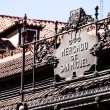 Stock Photo: Mercado SMiguel in Madrid