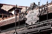 Mercado San Miguel in Madrid — Stock Photo