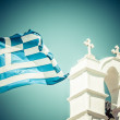 Stock Photo: Greek Flag in Blu Sky