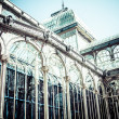 Crystal Palace in the Retiro Park in Madrid. Spain — Stock Photo #27744279