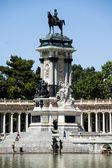 Monument in memory of King Alfonso XII, Retiro Park, Madrid, Spain — Stock Photo