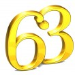 3D Gold Number sixty-three on white background — Stock Photo