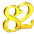 3D Gold Number eighty-two on white background — Stock Photo