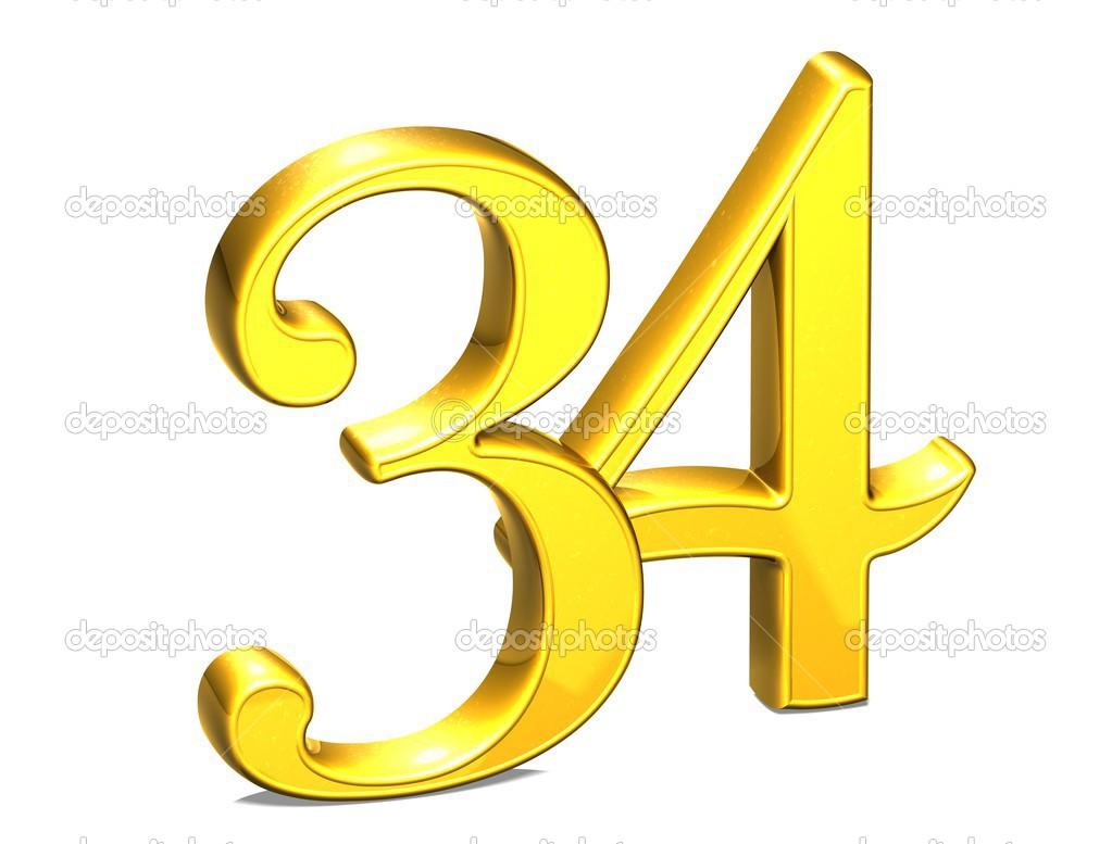 Поздравления с днем рождения с 34 лет 95