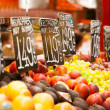 Stock Photo: Fruits market, in LBoqueria,Barcelonfamous marketplace