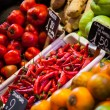 Stock Photo: Fresh fruits at market