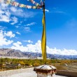 Stock Photo: Monastery, Shey, Ladakh, India